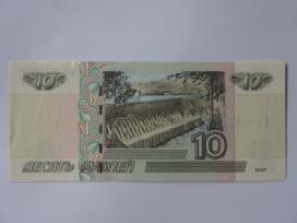 Rusija 1997 (2004) m. 10 rublių Unc - nuotraukos Nr. 2