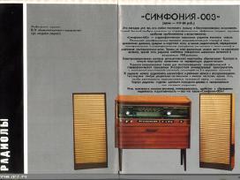 Simfonija - Estonija Stereo