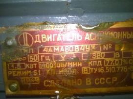 Šaldymo agregatas фак 1,5m3