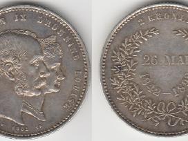 Rublis 1883m. Aleksandras III Karunacinis 180eur.