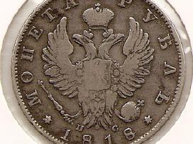 Carine Rusija rublis 1818 Pc (1670) - nuotraukos Nr. 2