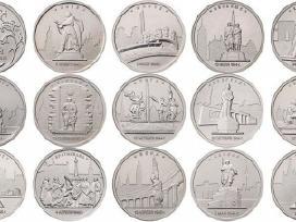 Rusija 2016m. 5 rub. 14 vnt. išvaduotoju paminklai