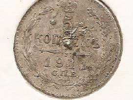 Carine Rusija 5 kapeikos 1911 (165)