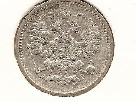 Carine Rusija 5 kapeikos 1890 (1610)