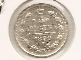 Carine Rusija 5 kapeikos 1890 (1620)