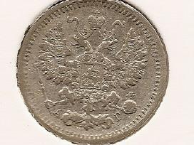 Carine Rusija 5 kapeikos 1893 (1610) - nuotraukos Nr. 2