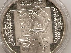 Ukraina 5 grivnos su amatais - nuotraukos Nr. 5