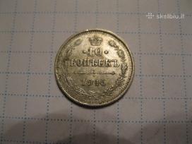 Brangiai Perku Lietuvos ir Rusijos Monetas.
