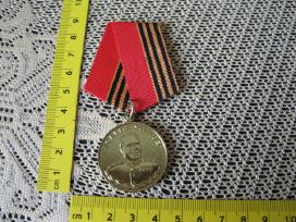 Medalis CCCP.zr. foto.id: 26317861