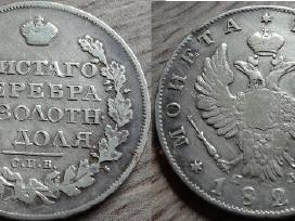 Moneta-rublis 1841m.st. puikus. Kaina 125eur.