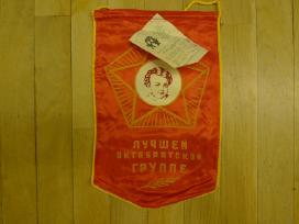 Pionieriška ir kt. sovietmečio atributika