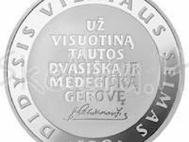 Perkame Lietuvos banko auksines sidabrines monetas - nuotraukos Nr. 4