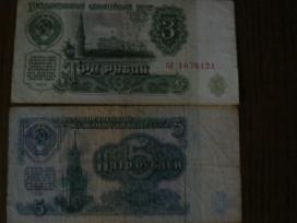 Sovietiniai banknotai