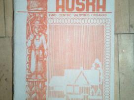 Lenkijos lietuviu leidinys <Ausra> 1988m. 1 nr.