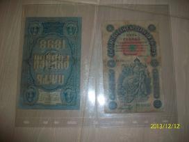 Perku banknotus i kolekcija - nuotraukos Nr. 2