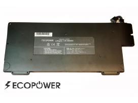 Apple nešiojamų kompiuterių baterijos