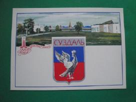 Olimpiados simbolika -1977 m.