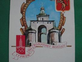 Olimpiados simbolika -1977 m. - nuotraukos Nr. 4
