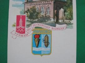 Olimpiados simbolika -1977 m. - nuotraukos Nr. 5