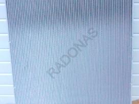 Naujas Renualt (Rvi) Premium radiatorius - nuotraukos Nr. 5