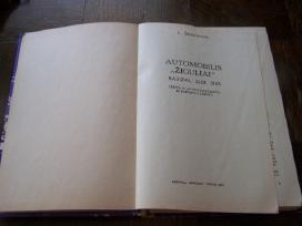 """Knyga L. Šuvalovas """"Automobilis Žiguliai"""" - nuotraukos Nr. 2"""