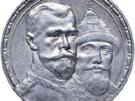 Pirksiu 1 rublio, 50, 25, 5 kapeikų monetas - nuotraukos Nr. 2