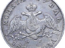 Pirksiu 1 rublio, 50, 25, 5 kapeikų monetas - nuotraukos Nr. 5