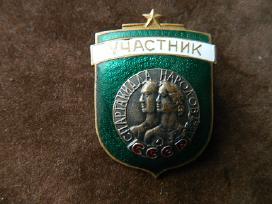 Sendaikciu ispard tautu spartakiada 1956 m.dalyvis