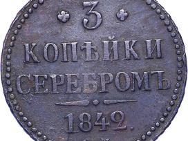 Perku 1 rublio, 50 kapeikų, 25, 5 kapeikų monetas
