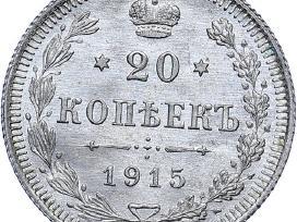 Perku 1 rublio, 50 kapeikų, 25, 5 kapeikų monetas - nuotraukos Nr. 3