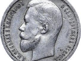 Perku 1 rublio, 50 kapeikų, 25, 5 kapeikų monetas - nuotraukos Nr. 4