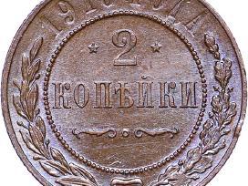 Perku 1 rublio, 50 kapeikų, 25, 5 kapeikų monetas - nuotraukos Nr. 7