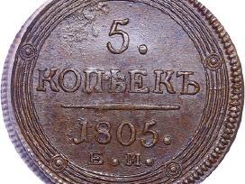 Brangiai perku carines monetas - nuotraukos Nr. 3