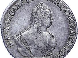 Perku sidabrinius rublius kolekcijai - nuotraukos Nr. 2