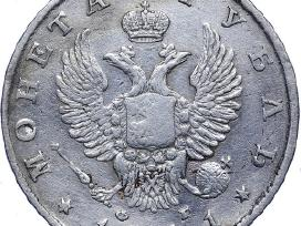 Perku sidabrinius rublius kolekcijai - nuotraukos Nr. 4
