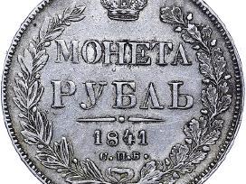 Perku sidabrinius rublius kolekcijai - nuotraukos Nr. 5