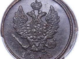 Brangiausiai perku sidabrines ir varines monetas - nuotraukos Nr. 2