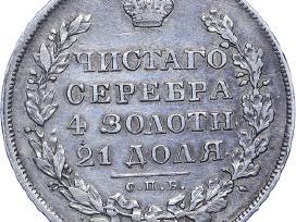 Perku aleksandro ir nikolajaus rublius kolekcijai - nuotraukos Nr. 6
