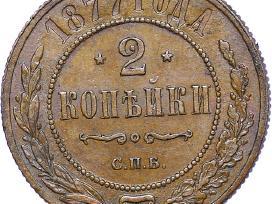 Perku 1 rublio, 50, 25, 5 kapeikų monetas - nuotraukos Nr. 5