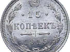 Brangiausiai perku varines monetas - nuotraukos Nr. 9