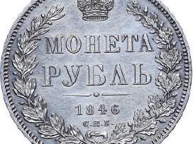 Perku aleksandro ir nikolajaus rublius kolekcijai - nuotraukos Nr. 4