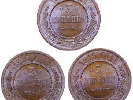 Perku aleksandro ir nikolajaus rublius kolekcijai - nuotraukos Nr. 7