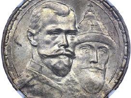 Perku aleksandro ir nikolajaus rublius kolekcijai - nuotraukos Nr. 3