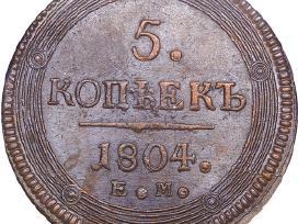 Perku aleksandro ir nikolajaus rublius kolekcijai - nuotraukos Nr. 9