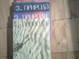 "Zurnalu "" Priroda"" 1979 metu komplektas - nuotraukos Nr. 2"