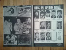 """Zurnalo """"Svyturys"""" 1991 metu komplektas - nuotraukos Nr. 3"""