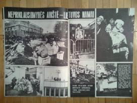 """Zurnalo """"Svyturys"""" 1991 metu komplektas - nuotraukos Nr. 9"""