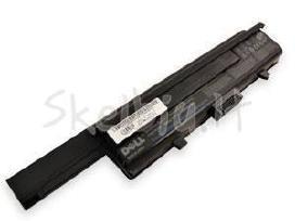 Ypač aukštos kokybės dell toshiba baterijos