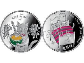 Penki katinai Latvija Pasaku moneta
