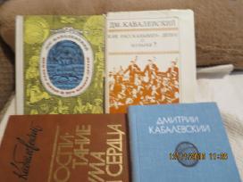 Rusu kalba - Knygos apie muzika - vaikams